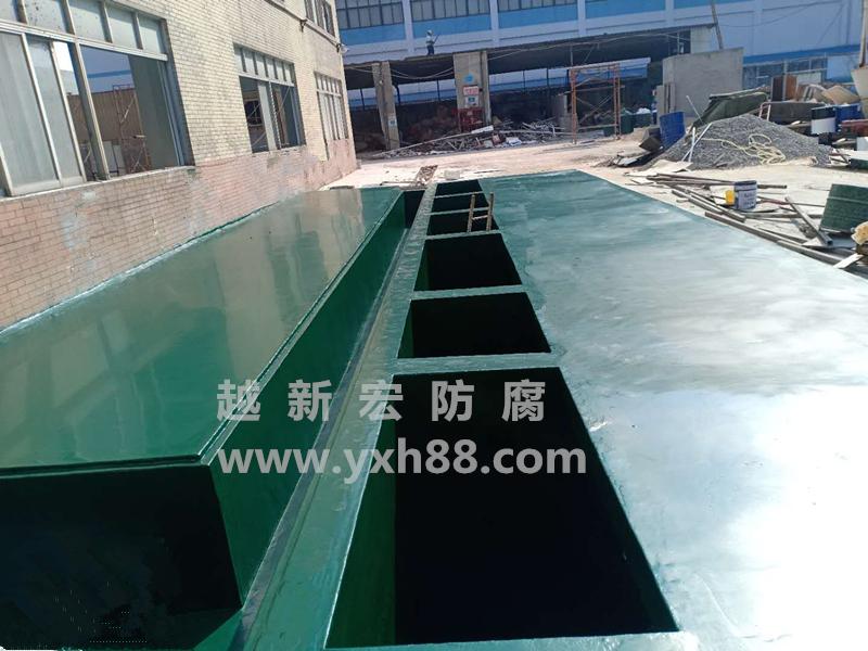 恒洁卫浴玻璃钢防腐