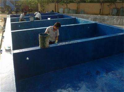 水池防腐处理