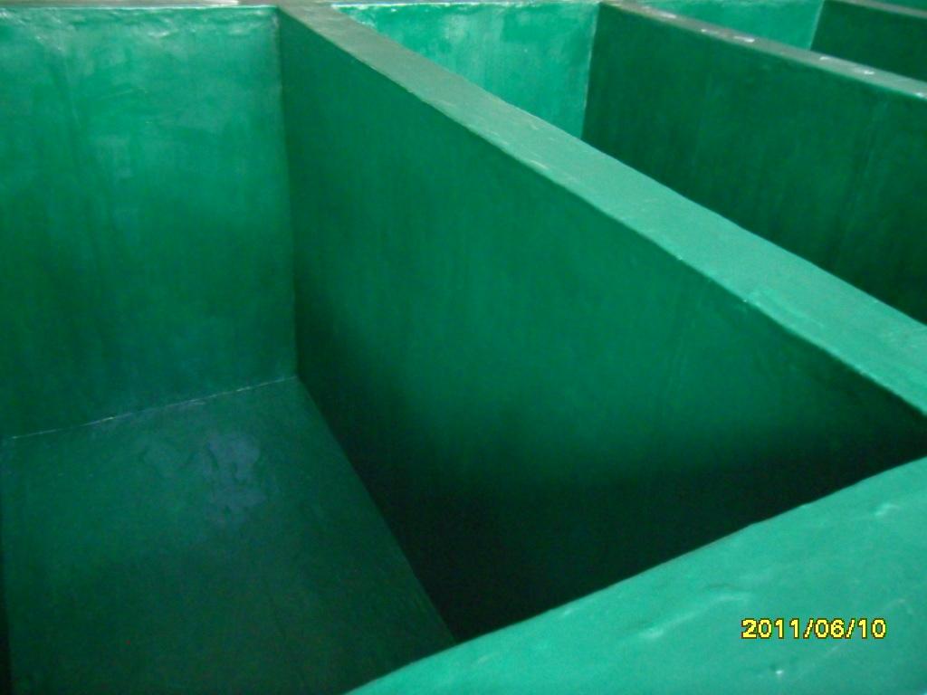 化工污水池防腐
