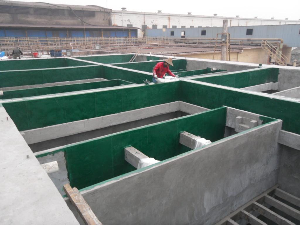 水泥酸碱池防腐